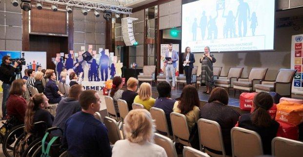 В Харькове проходит первый Восточный форум по вопросам инклюзии