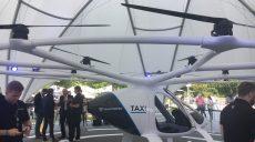 """В Германии состоялась презентация летающего такси """"Volocopter"""""""