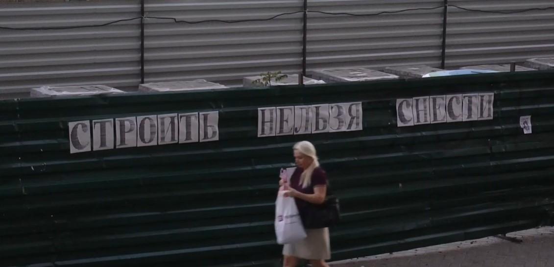 У Харкові мешканці однієї з багатоповерхівок вийшли на мітинг (відео)