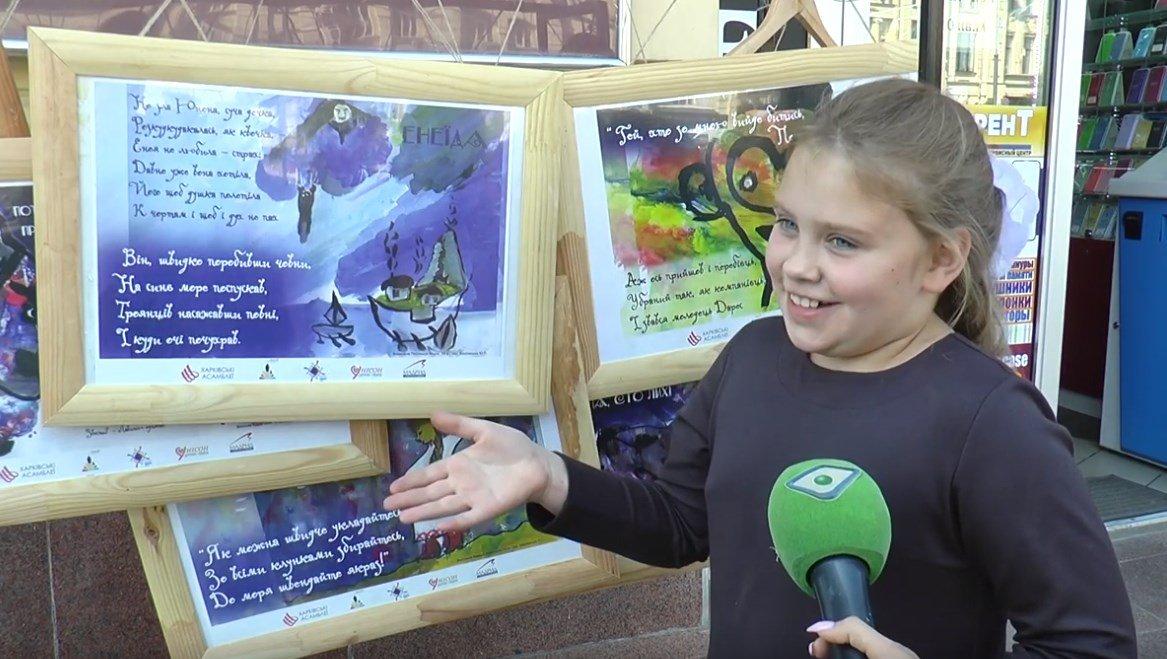 У Харкові діти створили виставку малюнків за мотивами епізодів поеми Івана Котляревського (відео)