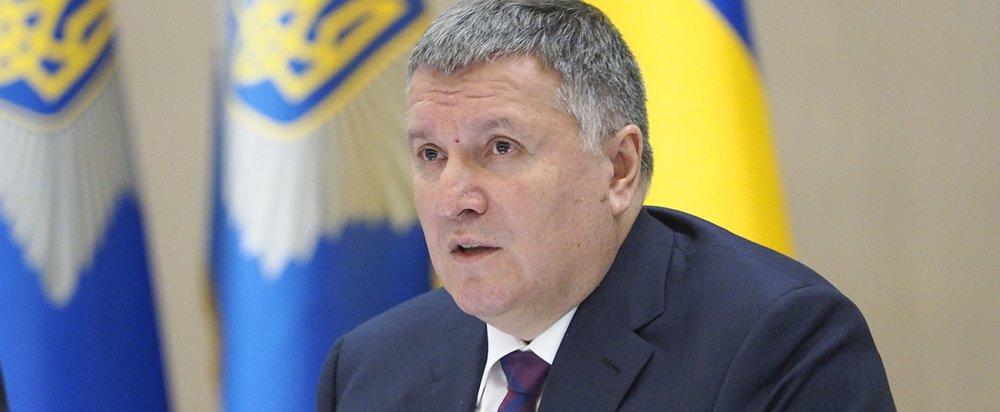МВД ликвидировало экономический департамент Нацполиции