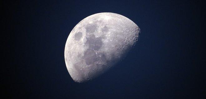 Под поверхностью Луны могут быть драгоценные металлы – ученые
