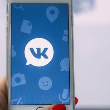 Русская социальная сеть снова работает в Украине – СМИ