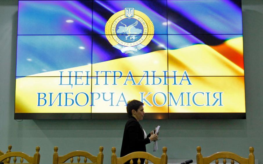 Верховная Рада поддержала Зеленского: нардепы одобрили досрочный роспуск ЦИК