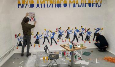 В Харькове открылась последняя выставка второй Биеннале молодого искусства
