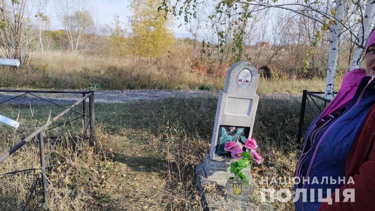 Полиция разоблачила вандала на Харьковщине (фото)