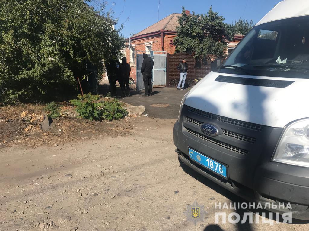Полиция накрыла наркоторговцев в Харькове (фото)