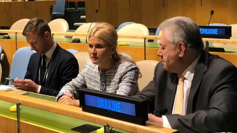 Светличная стала спикером форума на Генеральной Ассамблее ООН