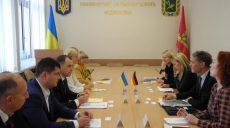 На Харьковщине – делегация Федеральной земли Германии Северный Рейн-Вестфалия
