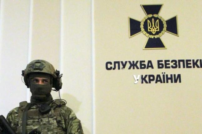 ФСБ собирает личную информацию жителей Крыма – СБУ