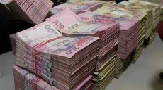 Обличители коррупции смогут неплохо заработать