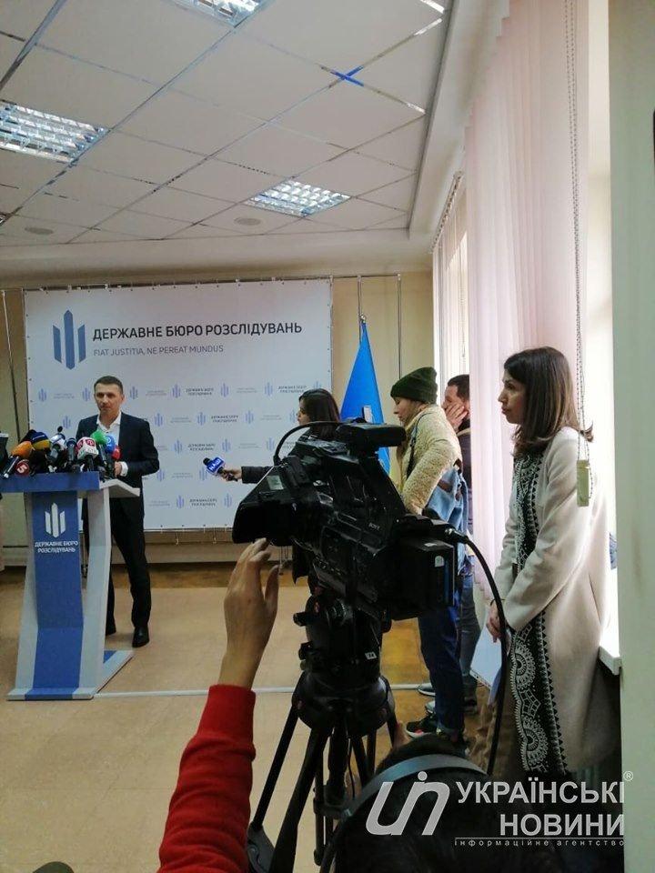 Директор ГБР дал разъяснения по делу Пашинского