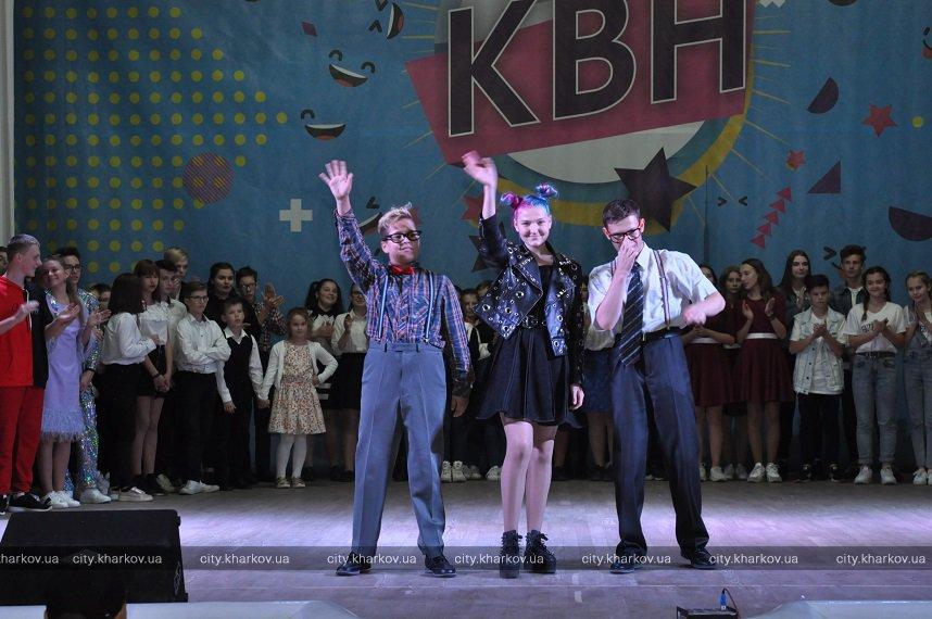 Фестиваль школьной лиги юмора «Сезон супергероев» прошел в Харьков (фото)