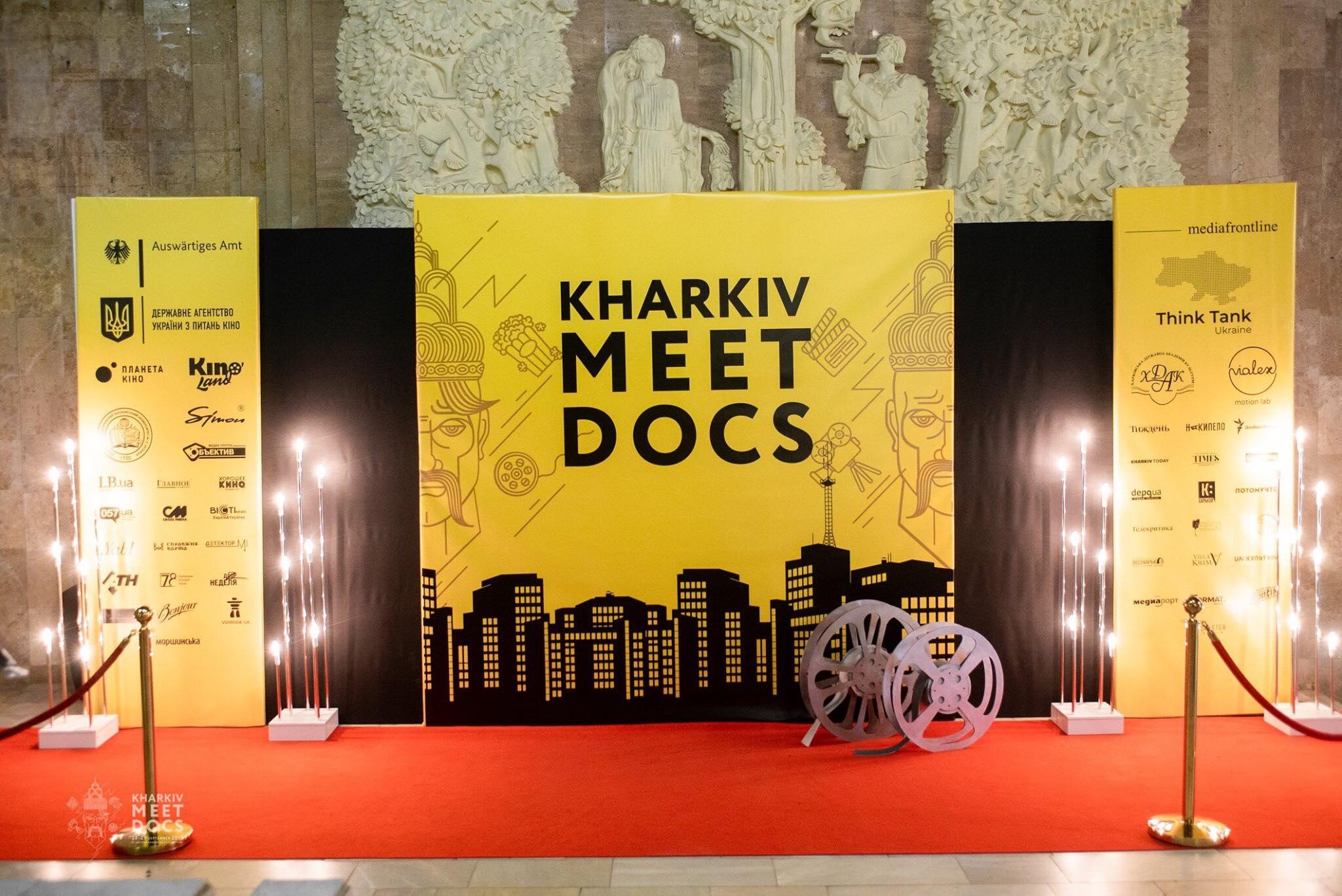 У Харкові пройшло грандіозне завершення найбільшого кінофоруму Східної України (відео)