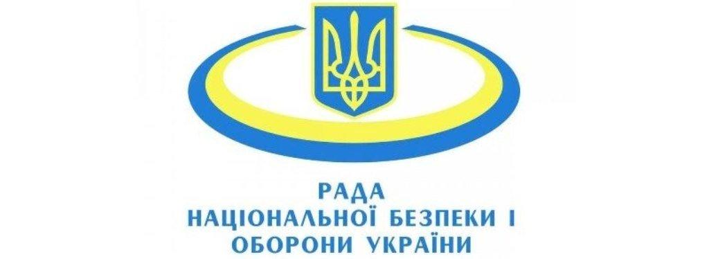 Светличная претендует на должность заместителя секретаря СНБО