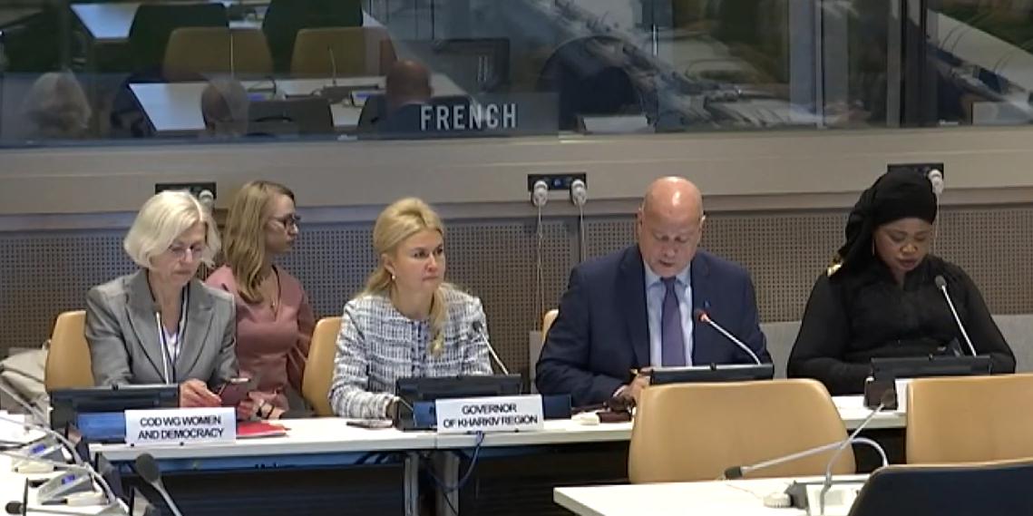 Голова Харківської обладміністрації відвідала 74-ту сесію Генасамблеї ООН (відео)