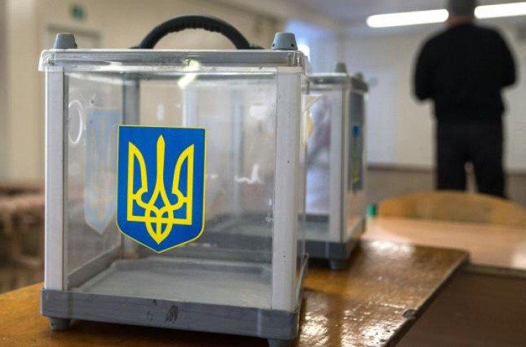 Стала известна дата проведения выборов на Харьковщине