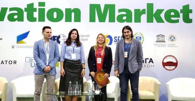 Харьков представили на международном инновационном форуме в Киеве