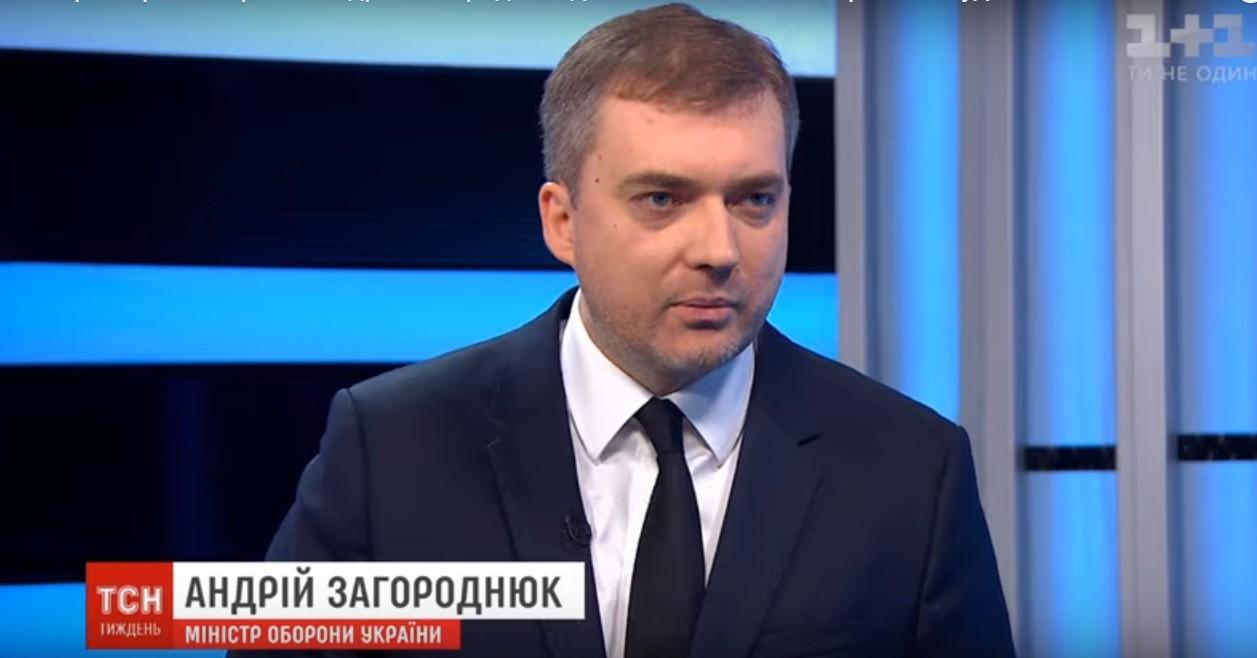 Минобороны отрицает, что процесс разведения войск в Богдановке сорван
