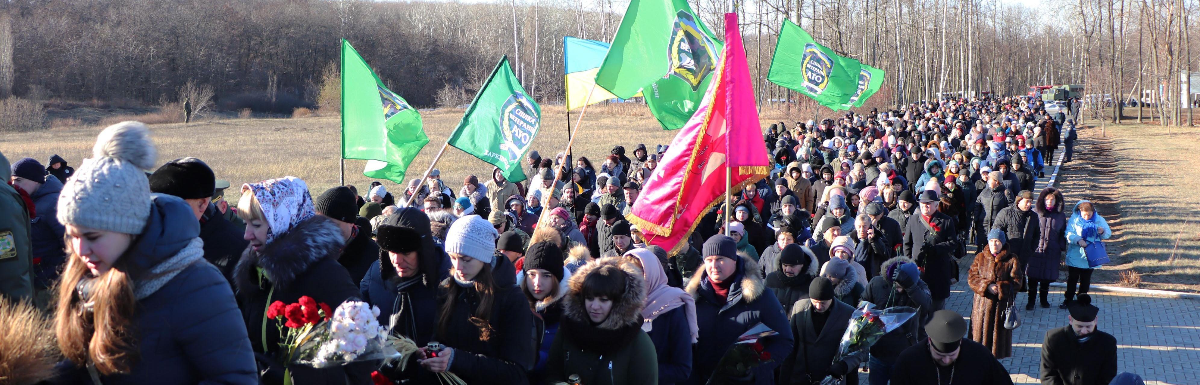 На Харьковщине почтили память жертв Голодомора