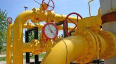 Отменено ограничение на повышение тарифов на отопление для населения