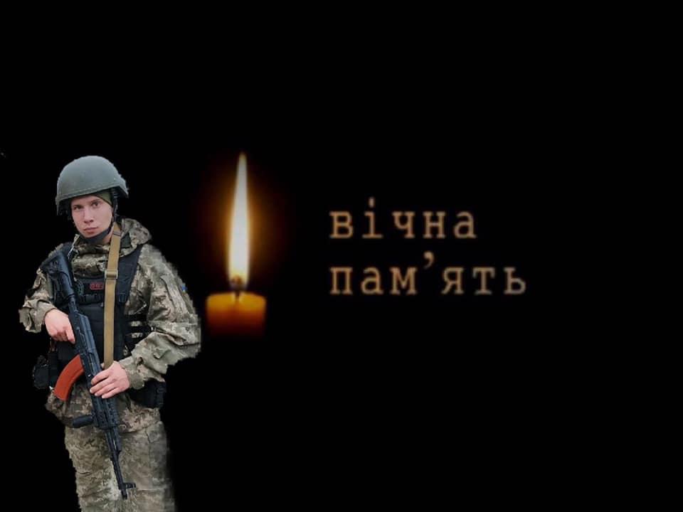 На Донбассе погиб боец 92-ОМБр