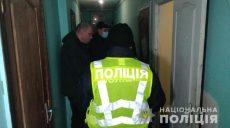 В хостеле в Киеве взорвали гранату (фото, видео)