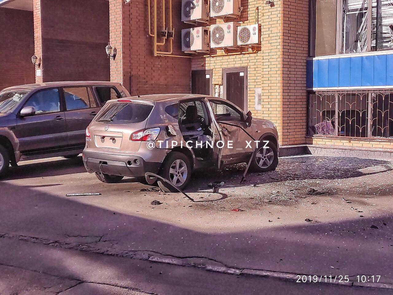 В сети появилось видео с места взрыва на Чайковского