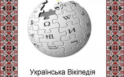 Объявлен конкурс статей и фотографий «ВикиХарьковщина 2019»