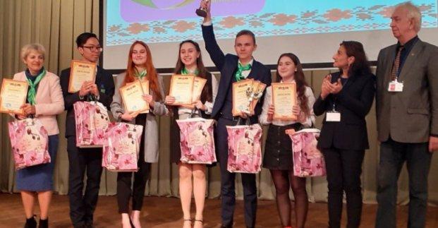 Юные экономисты Харькова победили на всеукраинском турнире