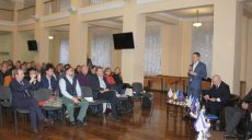 В Харькове обсудили перспективы цифровой трансформации промышленности