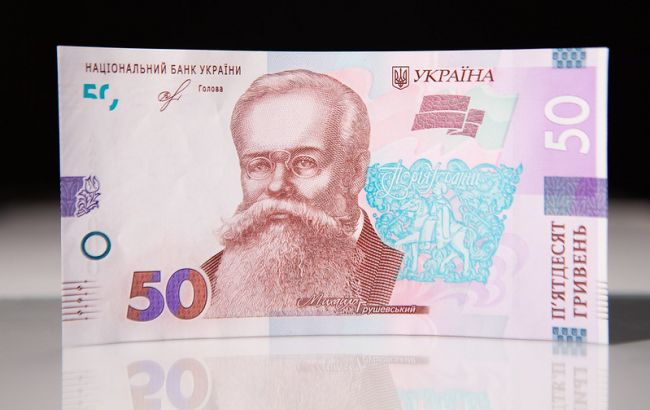 Вырастет минимальная и максимальная пенсия в Украине
