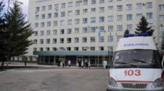Пострадавших от взрывов в Балаклее доставили в больницу