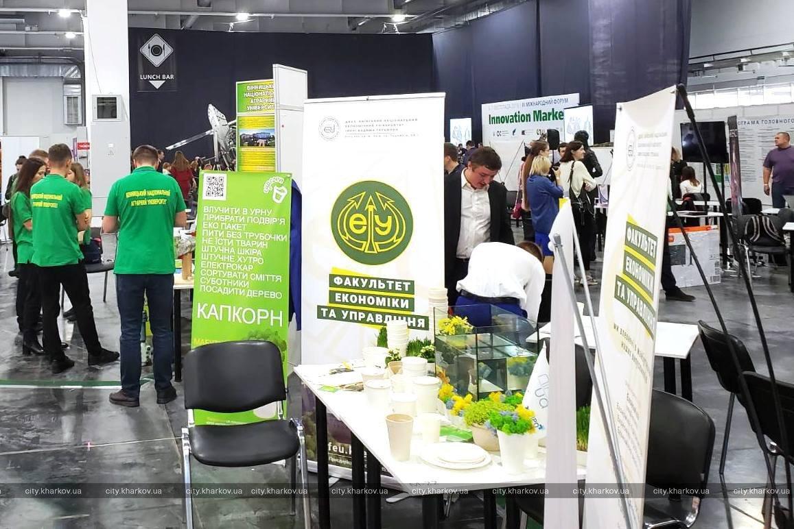 Представители Харькова поделились опытом создания смарт-города