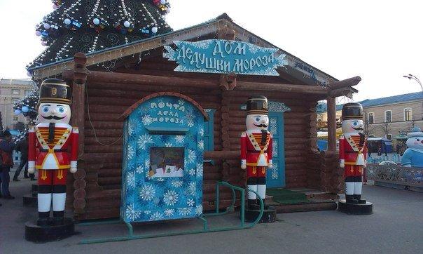 В центре Харькова поставят новый дом Деда Мороза за 6,2 млн гривен