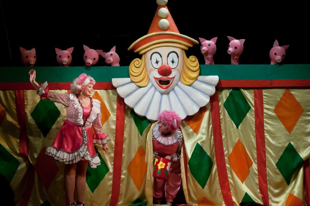 Театр — не для дітей