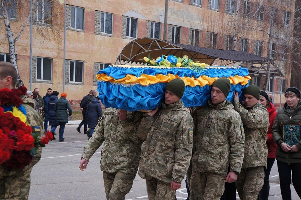 У Клугино-Башкирівці поховали загиблого під Авдіївкою Германа Броднікова (відео)