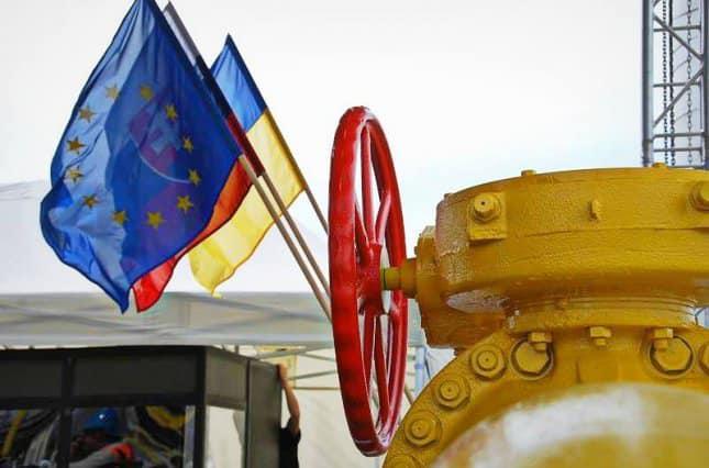 Украина может снова начать закупать российский газ