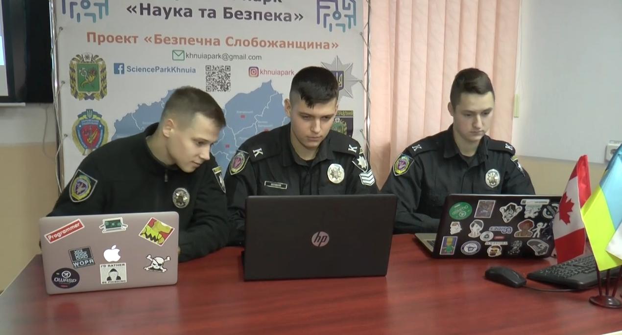 У Харкові вигадали, як боротися з наркоділками в інтернеті (відео)
