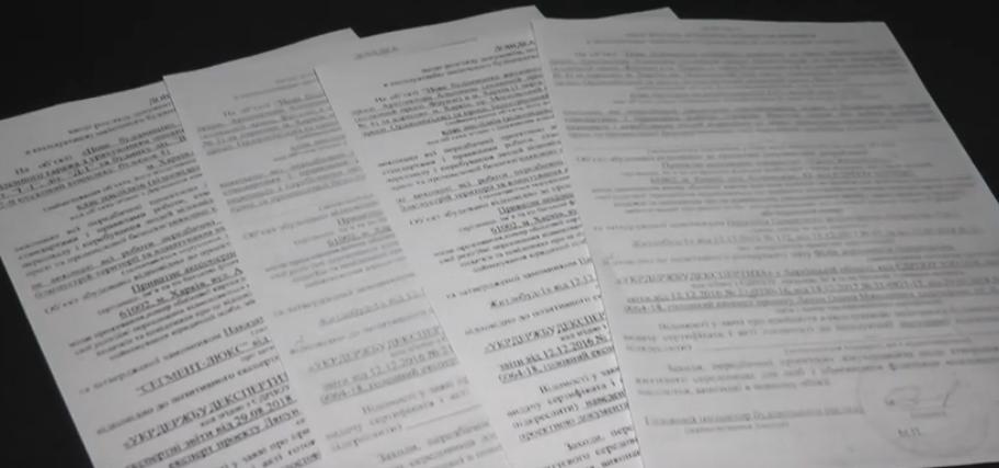 Фальсифікація документів: подробиці щодо Харківської Держархбудінспекції (відео)