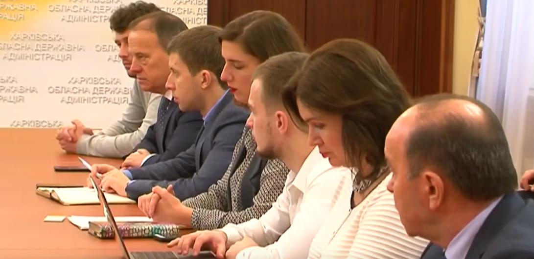 У Харкові комітет Верховної Ради обговорив соціальну політику країни (відео)