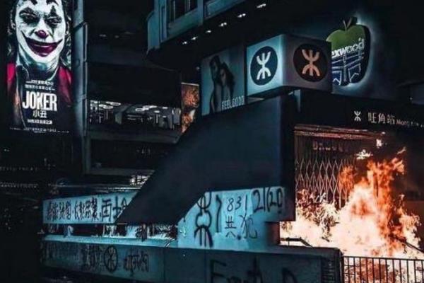 Массовые протесты в Гонконге: разгромлено информационное агентство (видео)