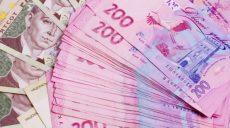 Оплата в безналичной форме через банк без карты не требует РРО