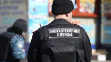 Очередная волна сообщений о заминировании накрыла Харьков