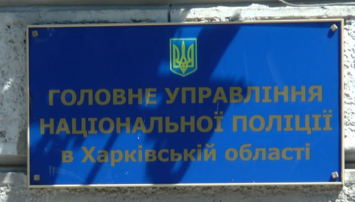 У МВС заявили про причетність до відмивання коштів заступника голови Харківської облради (відео)