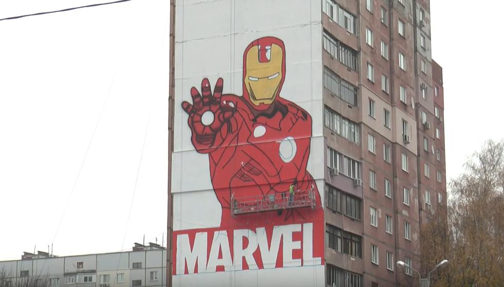 На фасаді харківської 16-поверхівки з'явився герой Marvel (відео)