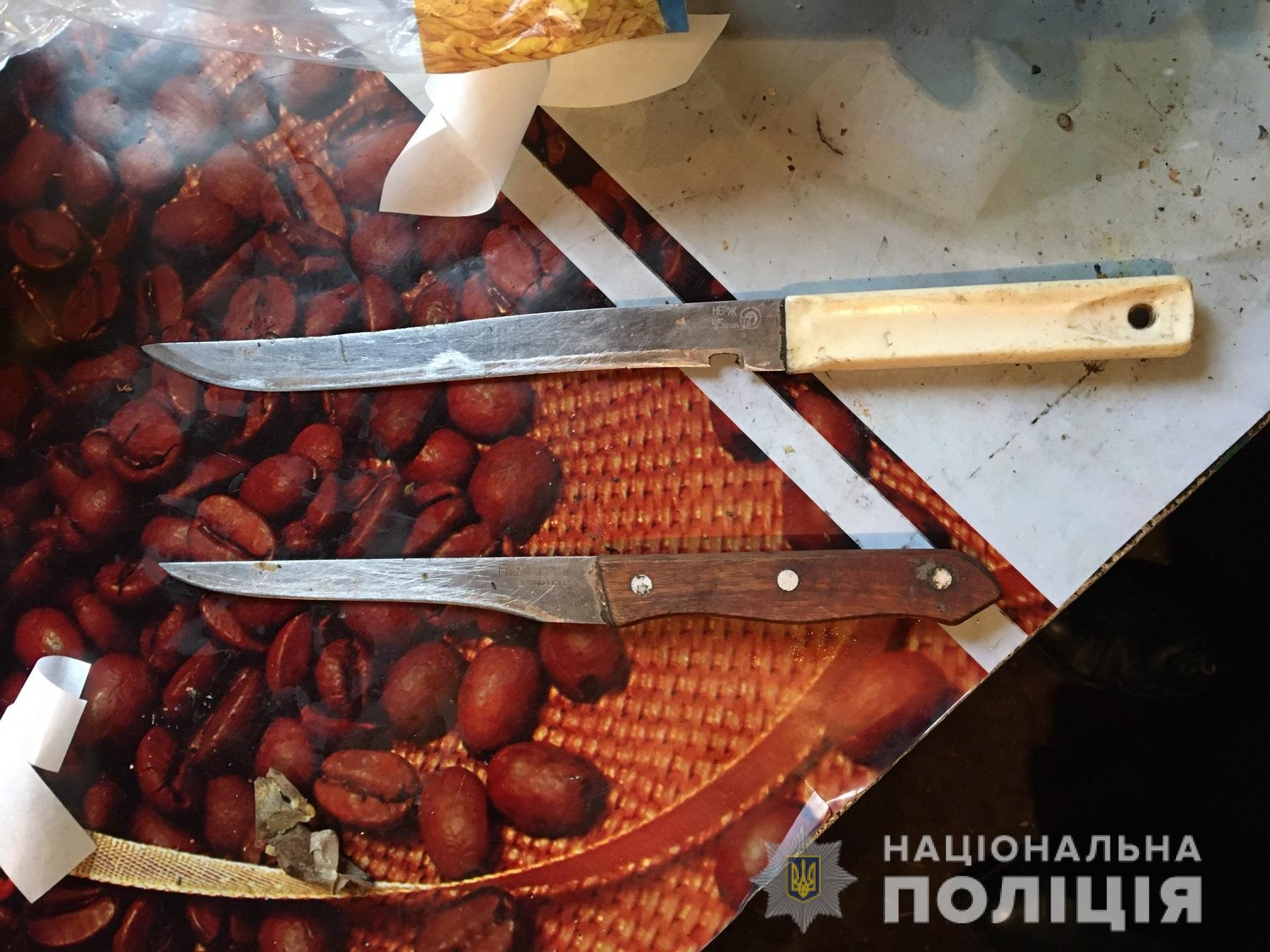 На Харьковщине мужчина вспорол соседу живот кухонным ножом