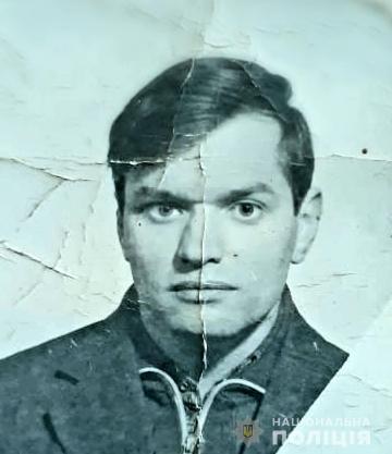 Разыскивается мужчина с шизофренией в Харьковской области (фото, приметы)