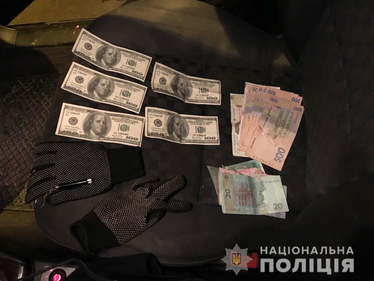 Двое грузин ограбили квартиру в Харькове (фото)