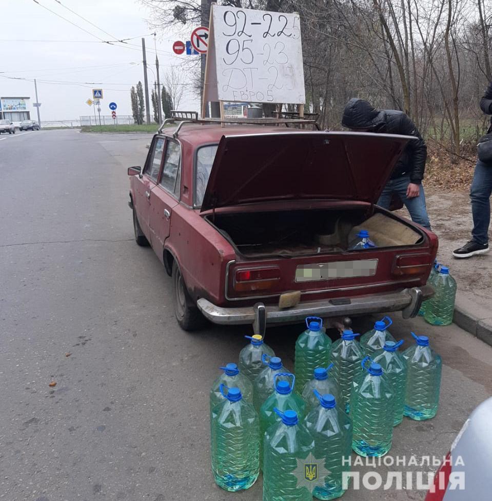 В Украине пройдут массовые проверки АЗС